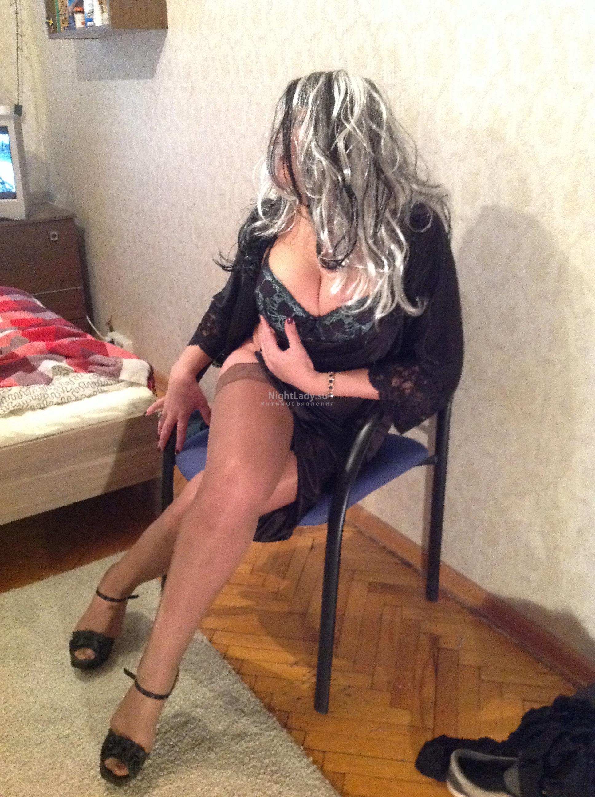 Проститутки м строгино 17 фотография
